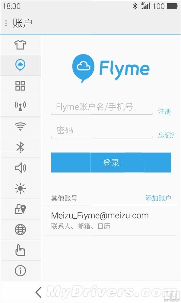 flyme 4.0