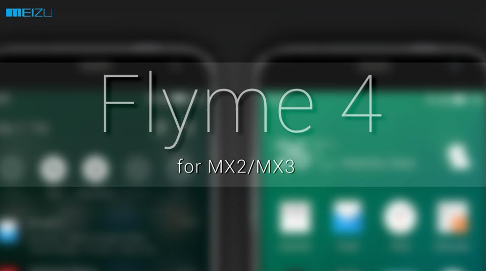 flyme 4
