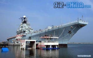 former soviet unioin aircraft carrier hotel china