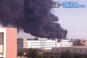 foxconn factory on fire in yantai shandong