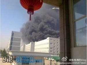 Shandong Foxconn fire sony laptops