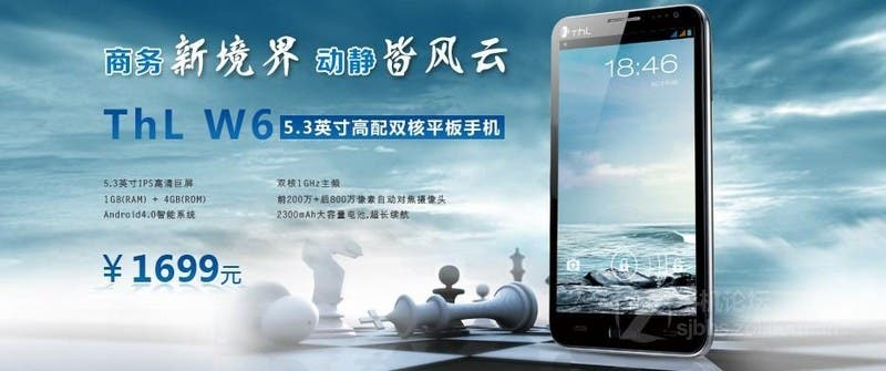 thl w6 specification and pricing