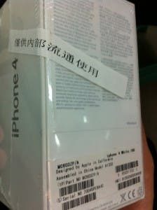 genuine white iphone 4 for sale china 224x300 Genuine White iPhone 4 On the Grey Market in China!