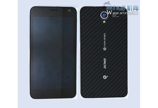Carbon Gionee GN818T to launch tomorrow with 2 more quad-core phones?