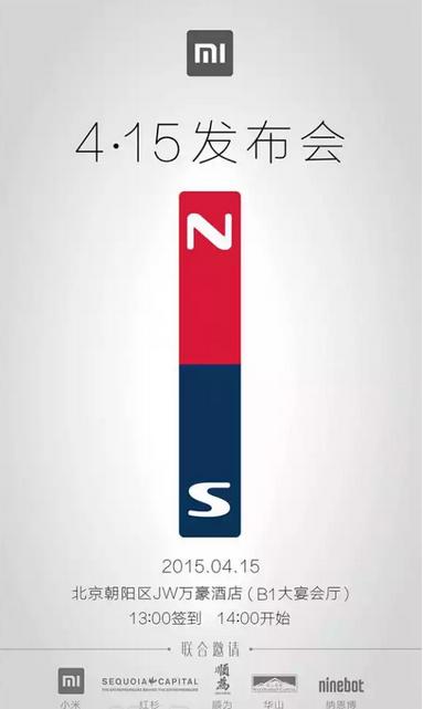 xiaomi launch ninebot