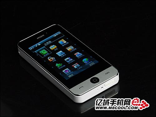 iPhone 4G Clone Looks Like Gizmodo's!