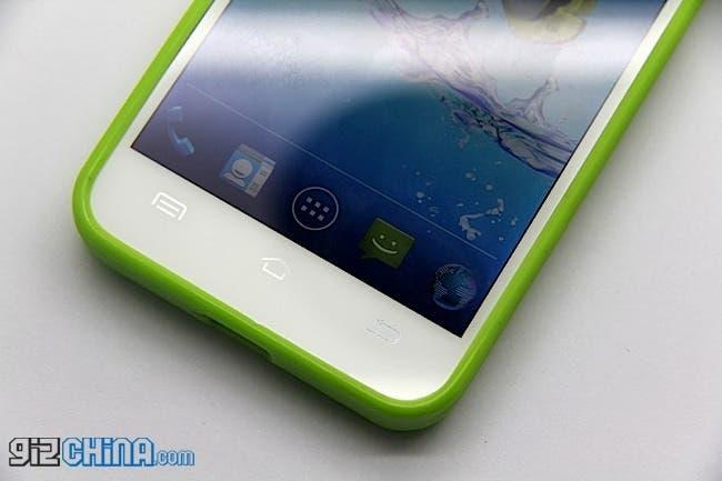 jiayu G4 silicon case