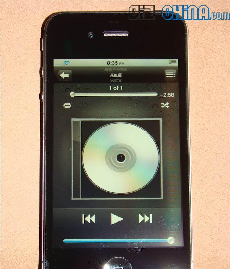 gooapple v5 music app,media on the gooapple v5,iphone 4s android knock off,gooapple v5 review