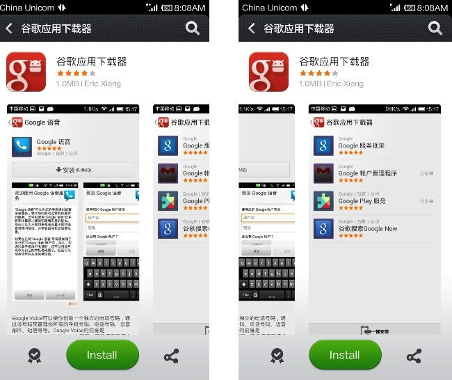 google installer app xiaomi Installing Google Play Store on Xiaomi Mi2A is easy with the Google Installer App