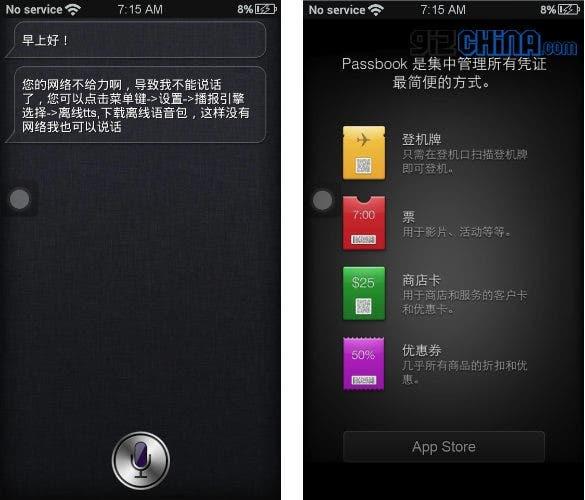 goophone i5 screenshots 2