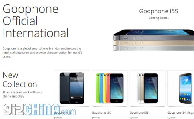 goophone international site