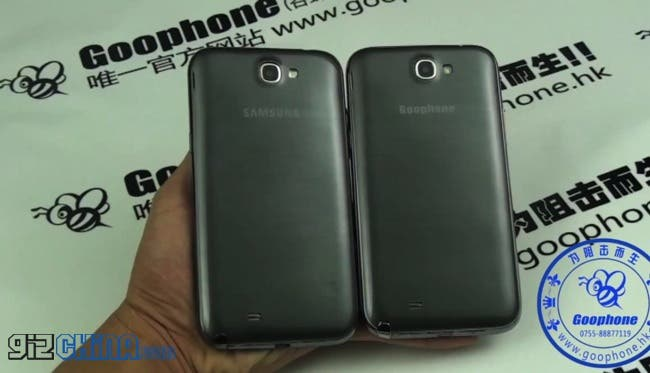 goophone n2 samsung galaxy note 2 clone side by side