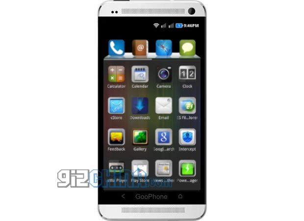 The GooPhone One is a HTC One (aka M7) clone from China!