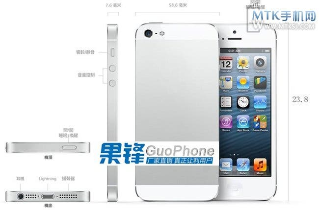 GuoPhone G9 iPhone 5 clone specifications and photos