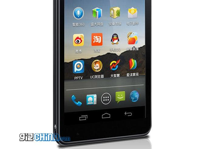 haier pad511 5.3 inch android phone