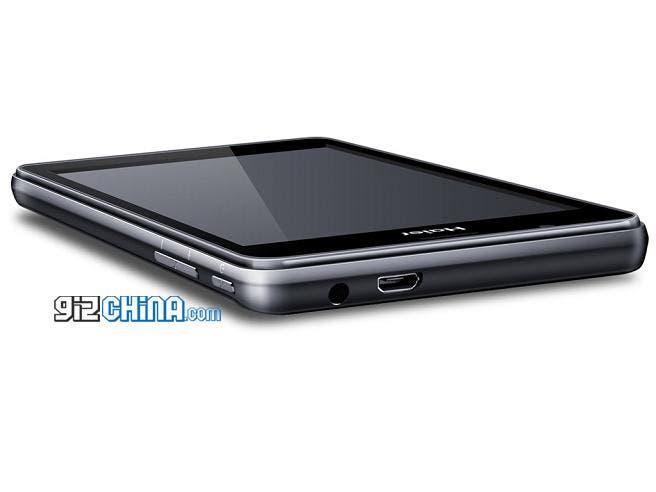 haier pad511 5.3inch razr phone