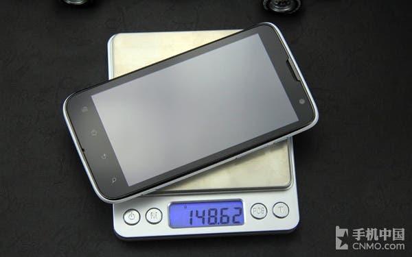 haier w900 weight
