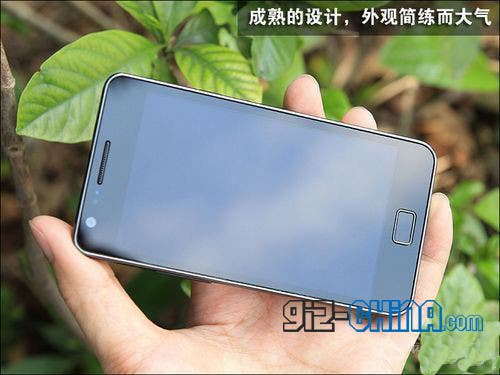 Samsung Galaxy S2 Knock-off Now Available in China