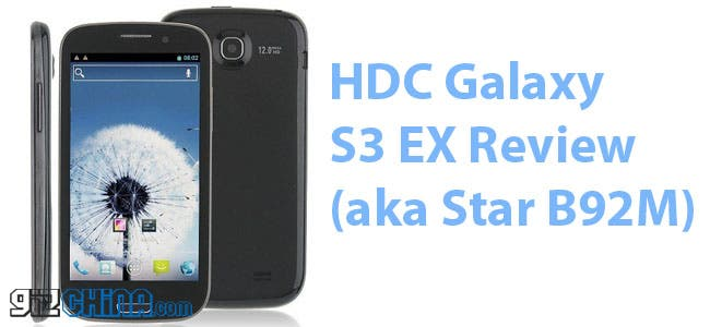 UPDATE! Exclusive: Complete Star B92M HDC Galaxy S3 EX Review!