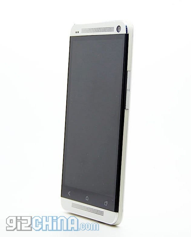 hdc htc one knockoff china Exclusive: HDC One HTC One clone coming April 1 for $160