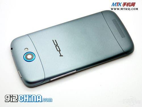hdc htc one s clone china