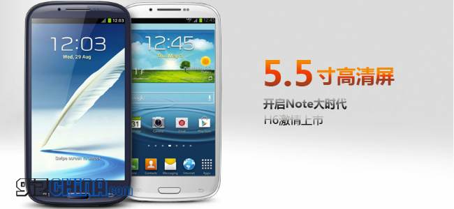 Helper H6 Jelly Bean Galaxy Note 2 Clone on sale for $240