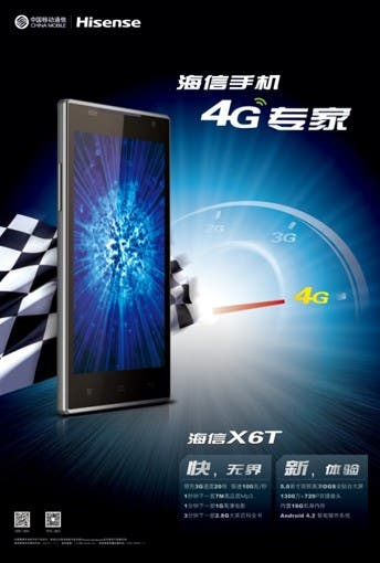 Images of an alleged Hisense tablet leaked with super thin ...