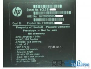 HP Touchpad engineering prototype 7 inch