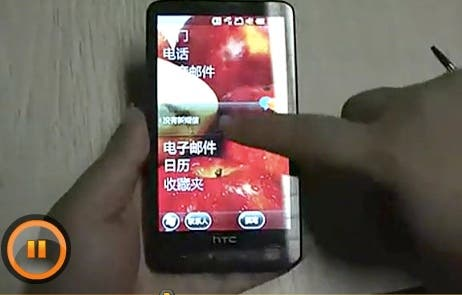 Latest HTC HD2 Clone Gets a Capacitive Screen