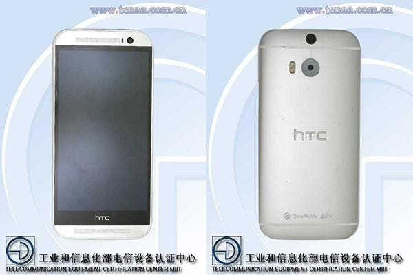 htc m8 tenaa China