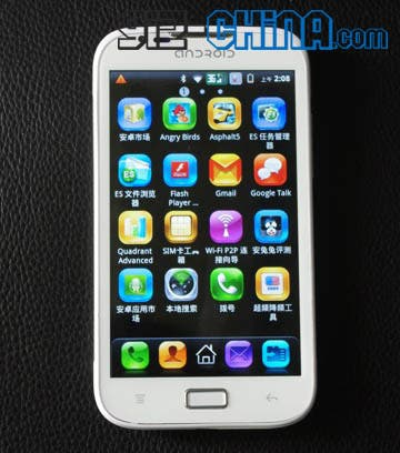 buy 5 inch android ics 3g phone china