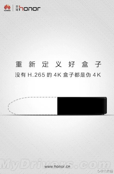 huawei android tv