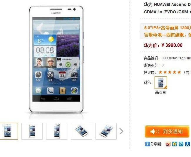 Huawei Ascend D2 quietly slips on sale for $640 in China