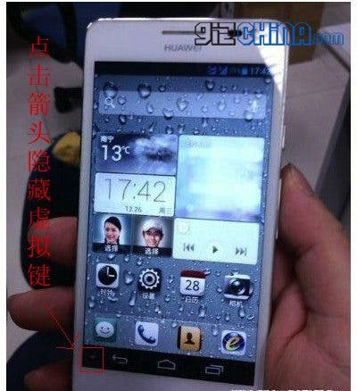 huawei ascend d2 leaked photo on screen navigation