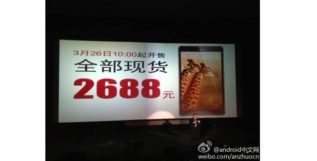 huawei ascend mate price hero