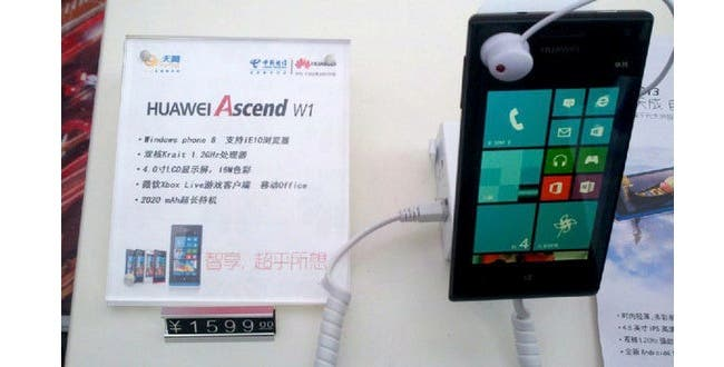 Huawei Ascend W1 priced at $257 in China