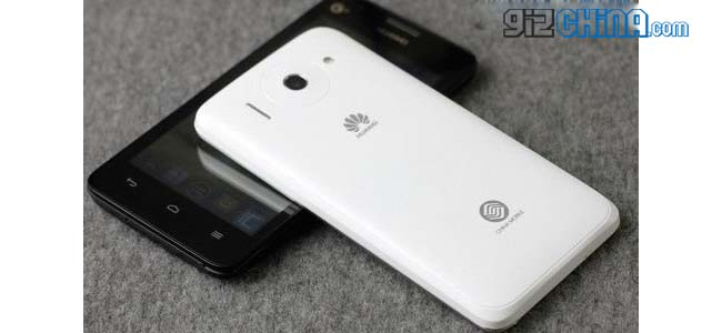 Huawei G510 get's a 1.2Ghz Qualcomm CPU