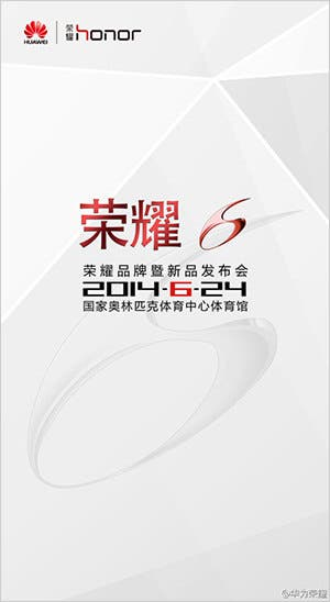 huawei honor 6 launch
