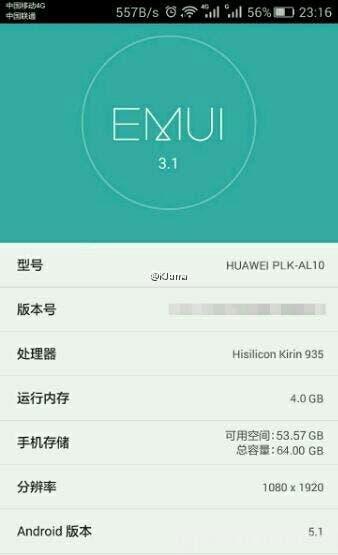 huawei honor 7 screenshot