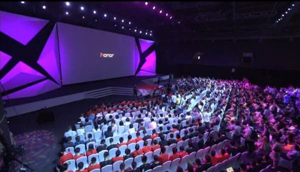 huawei honor launch