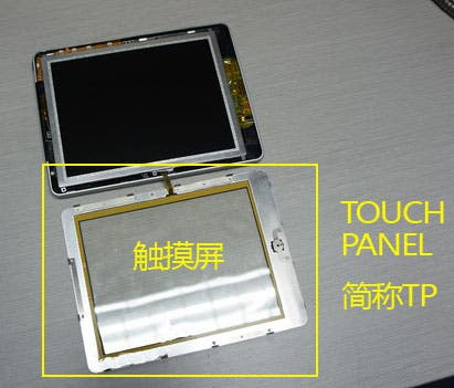 iRobot Tear Down Touch Screen