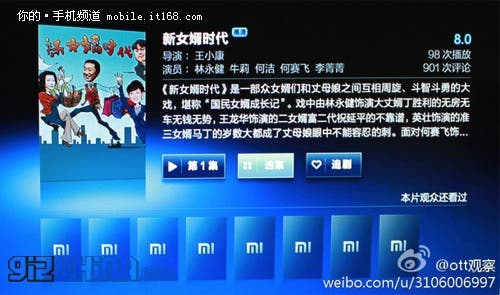 index1273214 Xiaomi TV specification and promo video