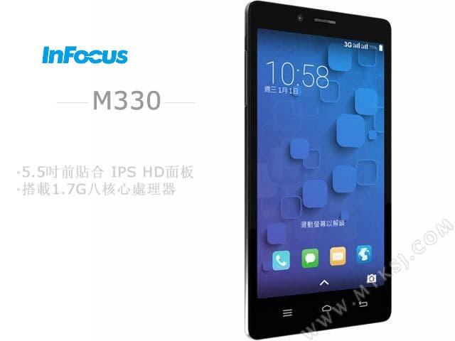 infocus m330