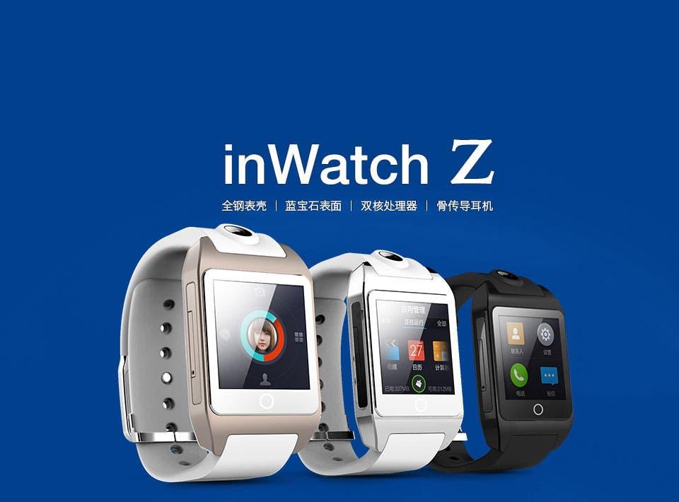 inwatch z