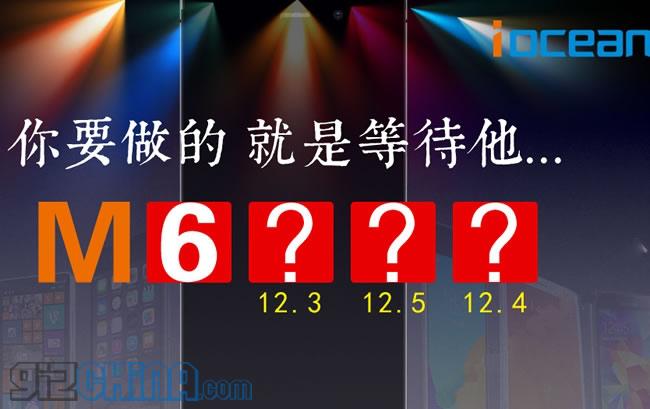 iocean new phone