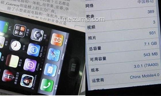 iOS running on Meizu M8