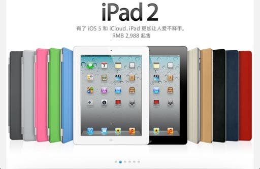 ipad 2 gets a price drop in China hinting at a sooner than expected new iPad release date