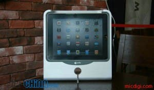 macally ipad imac stand