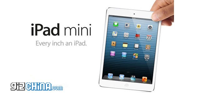 Hong Kong shoppers get the lowest iPad Mini prices!