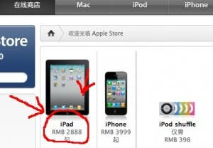 ipad gets a huge price drop
